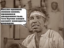 Мировые лидеры должны отреагировать на запланированную поездку Путина в оккупированный Крым, - Чубаров - Цензор.НЕТ 4404