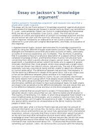 essay on jackson s knowledge argument qualia concept