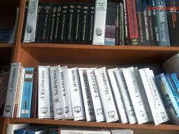 В сельской библиотеке Николаевского района можно найти книги на  viber image213123 jpg