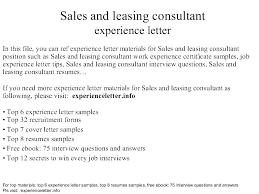 Apartment Rental Agent Sample Resume Best Leasing Consultant Resumes Sample Resume Consulting Leasing