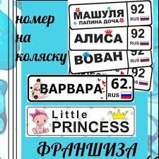 #купитькаляску Instagram posts (photos and videos) - Picuki.com