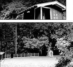 ふたりソロキャンプ1巻聖地となったキャンプ場を紹介します むきりょ
