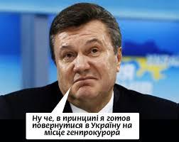 Всеукраинская конференция прокуроров завершила работу - Цензор.НЕТ 1232