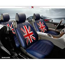 a s compatible universal full front rear pu fabric car seat cushion cover fit protection 19002