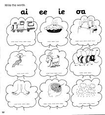 These phonics worksheets are simple and ideal for beginners. Jolly Phonics Workbook 4 Ai J Oa Ie Ee Or Jolly Phonics Jolly Phonics Activities Phonics Worksheets