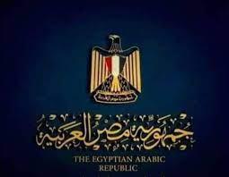 جمهورية مصر العربية - 主頁