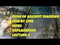 the rime of ancient mariner part 1