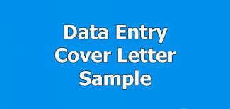 data entry cover letter sle for