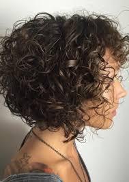 الشعر القصير المجعد طبيعيا المرسال
