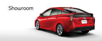 Toyota Global Site | Showroom