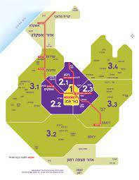 מפת התעריפים מטרופולין באר שבע - תחבורה בדרך שלנו