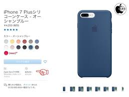 apple iphone 7 colors. in japan, nine iphone 7 cases, 18 ipad and 13 smart covers have disappeared, macotakara said on friday. also gone are a number of apple watch iphone colors ,