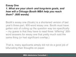 career goals for resumes examples of career goals essays manager plastic resume s entry level