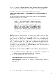 academic essay discursive phd thesis content management system essay studying abroad
