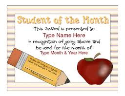Student Of The Month Certificates Student Of The Month Certificate Award Sample Apple Pencil
