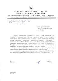 Издания c Грифом Министерства Образования и Науки Украины Первый  oxford