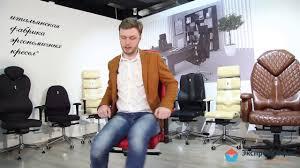 Обзор <b>эргономичного кресла</b> Elegance с подголовником - YouTube