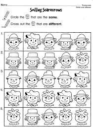 Same or Different Worksheets for Preschoolers   Kiddo Shelter