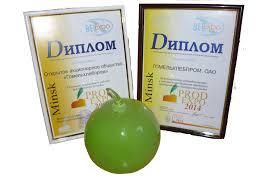Наши награды Минск где получило 2 диплома За лучшую организацию работы выставочного стенда и За многолетнее сотрудничество и активное продвижение продукции