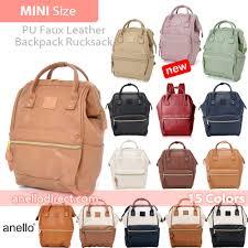 Anello <b>PU Leather</b> Backpack Rucksack <b>Mini</b> Size AT-B1212