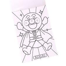 ぬりえコレクション みんなあつまれ アンパンマン 塗り絵 サンスター文具 幼児文具 日本製