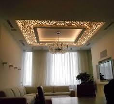 cove lighting design. 70 Modern False Ceilings With Cove Lighting Design For Living Room