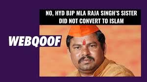 Social Media Viral Post Fact Check No Hyd Bjp Mla Raja Singhs