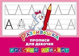 Книги, издательство: Титул | Интернет-магазин русских книг ...