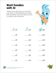 From novice to master learners. Short A Word Families With Al Word Families Word Families Printables Kids School