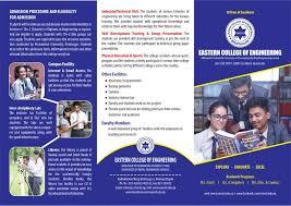 Brochure Design Eastern College Of Engineering Indesign