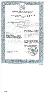 Template Share Certificate Blank Share Certificate Blank Stock Certificates Certificate