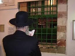 """Résultat de recherche d'images pour """"tombeau patriarches hebron"""""""