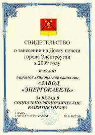 Купить междунородный диплом визажиста Примеры Купить междунородный диплом визажиста