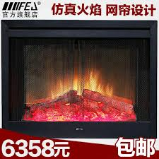 get ations fu er jia european electric heater is 0 248d pull the curtain decorative ornamental fireplace electric