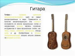 Итальянская народная музыка лоскутное фольклорное одеяло Музыкальные инструменты италии реферат