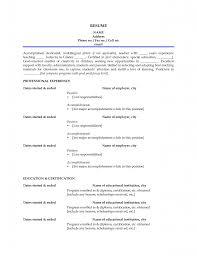 Cover Letter Sample Teacher Resume No Experience Sample Teacher