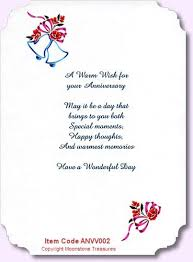 Wedding Card Quotes 100 Best Wedding Card Quotes Ideas On Pinterest Diy Wedding intended 10