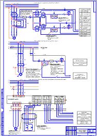 АСУ процессом атмосферной перегонки нефти Схема электическая  АСУ процессом атмосферной перегонки нефти Схема электическая принципиальная Чертеж Машины и аппараты нефтехимических производств