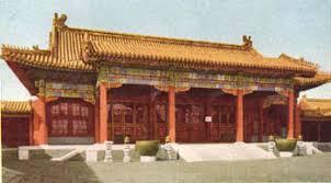 Культура древнего Китая кратко Краткое содержание истории  Культура древнего Китая кратко