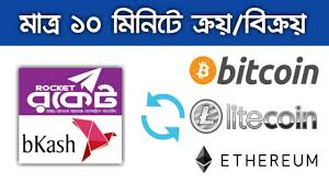 Change your wallet safely and instantly. Dollarxchange Currency Exchange Platform Buy Sell Php Script Premium Free Bangla Tutorial By Kotalipara Com