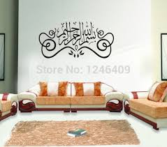 Small Picture Popular Islamic Home Names Buy Cheap Islamic Home Names lots from
