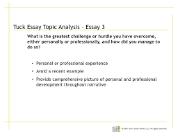 breakdown of tuck school of business admissions essays