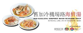 Old Kallang Airport Road Seafood Soup ...