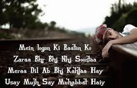 love shayari and sad pics