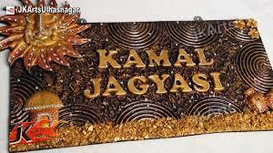 diy designer door name plate wall murals how to make jk arts 473 you