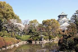 Image result for nishinomaru garden japan