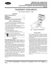 carrier 30gt 911 062 specifications manualzz com TV Wiring Diagram at Carrier 30gb Chiller Wiring Diagram