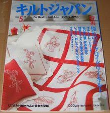 quilts japan magazine | eBay & Quilts Japan magazine issue #5 2003 pattern still attached sewing crafts VG+ Adamdwight.com
