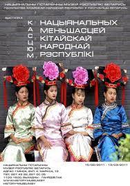 Одежда для женщин Национальная одежда древнего китая Национальная борьба ХУРЕШ