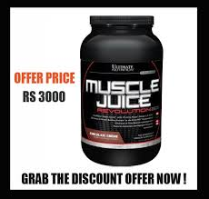 ultimate nutrition muscle juice revolution 2600 offer rs 3000 only